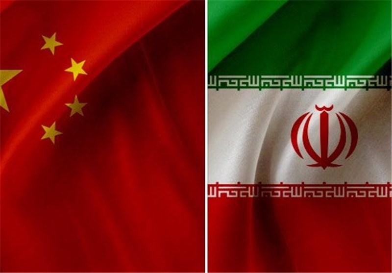 الزامات توافق ایران و چین