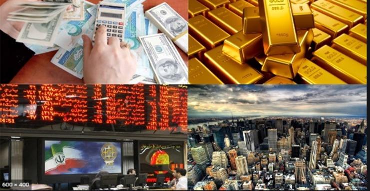 امروز چه اخباری برای بازارها اهمیت دارند؟