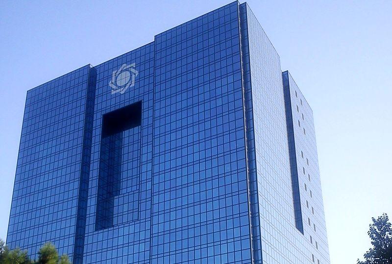 بانک مرکزی هزینه تزریق پول را بالابرد