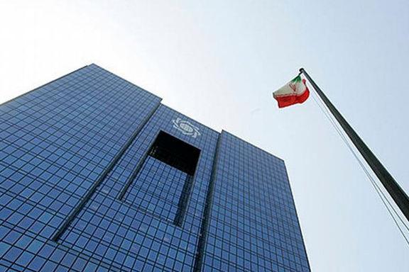 بانک مرکزی صادرات ریالی را به رسمیت نمیشناسد