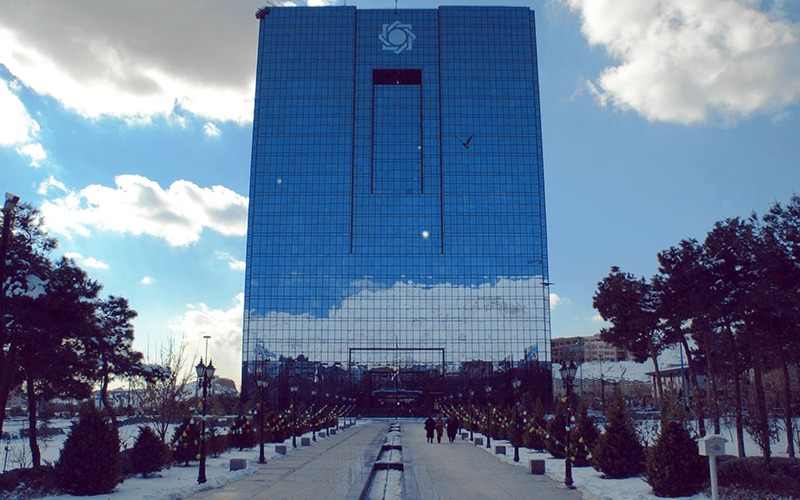 اقدامات ضد تورمی بانک مرکزی اعلام شد