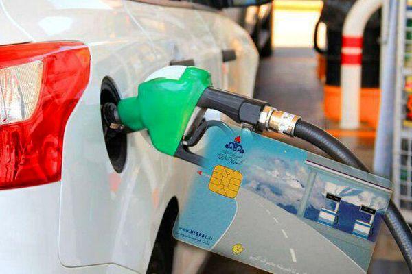 دلیل اصلی کاهش سهمیه سوخت چیست؟