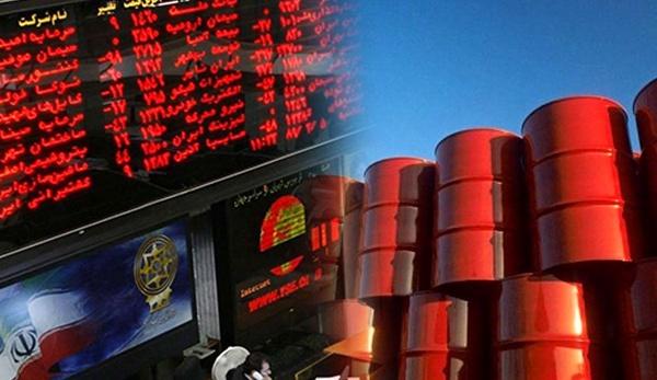 تکمیل پروژههای نفتی با استفاده از تامین مالی در بورس