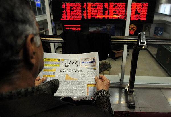 آیا دولت در قبال سهامداران متضرر بورس مسئول است؟