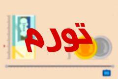واکنش گمرک ایران به کشف صدها هزار دلار داروی قاچاق در عراق