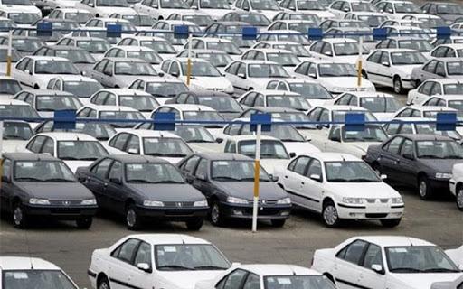 یارانه ۱۰۰ میلیونی برای خریداران خودرو / یکی بخر ۲ تا ببر