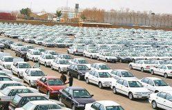 آخرین تغییرات قیمت خودرو