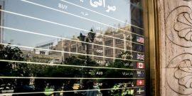 اعداد سیگنال دهنده به بازار ارز/ سمت و سوی قیمت دلار