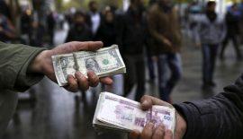 حرکت دلار در شیب ملایم