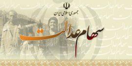 عضو اتاق بازرگانی تهران مطرح کرد لزوم گسترش فروش قسطی خودرو