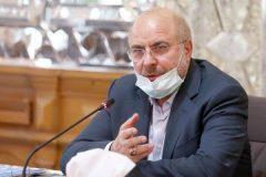 انتقاد قالیباف از مخالفت دولت با طرح اصلاح ساختار بودجه