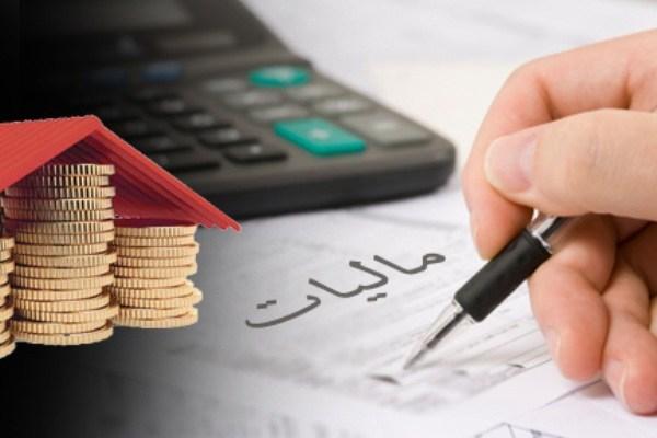 مالیات خانههای خالی بانکها و دستگاههای دولتی ۲ برابر میشود