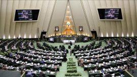 بررسی گرانیها با حضور وزیر صنعت در جلسه غیرعلنی مجلس