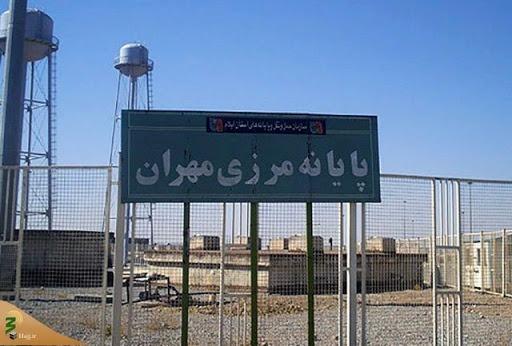 جزئیات آتشسوزی در نزدیکی مرز مهران