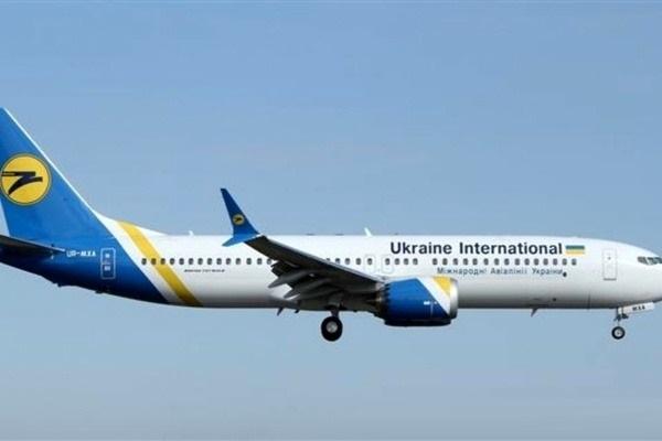 غرامت هواپیمای اوکراینی را چه کسی میپردازد؟