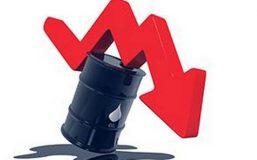 عقبگرد قیمت نفت با نگرانی نسبت به کاهش تقاضا