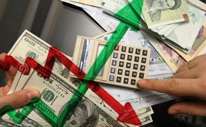 نوسانات ارزی سم مهلکی بر بنگاههای اقتصادی است