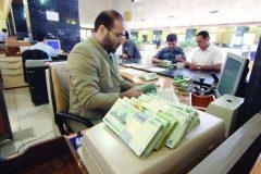 فعالیت صندوقها برای دور زدن دستورات بانک مرکزی در تمام بانکها ممنوع است