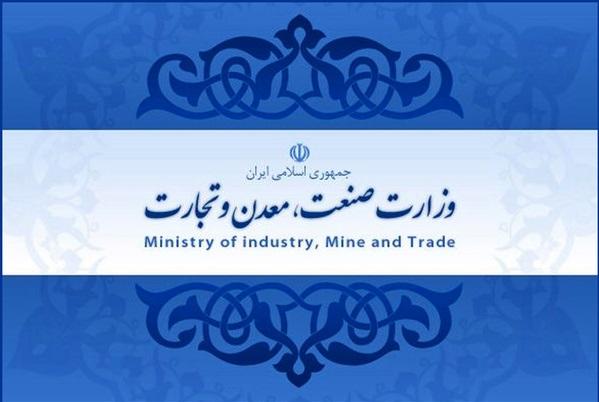 آمادگی وزارت صمت برای تفویض اختیارات به تشکلهای بخش خصوصی