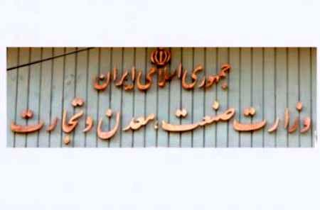 نظری: رییس جمهور در خصوص اداره وزارت صمت توسط سرپرست به مجلس پاسخ دهد