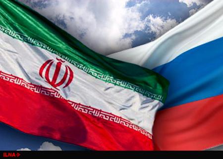 بررسی آخرین وضعیت همکاریهای تجاری ایران و روسیه