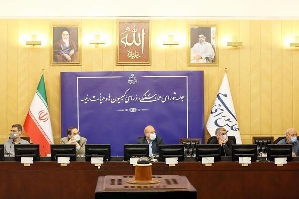 اولویتهای کمیسیون اقتصادی و بودجه تعیین شد