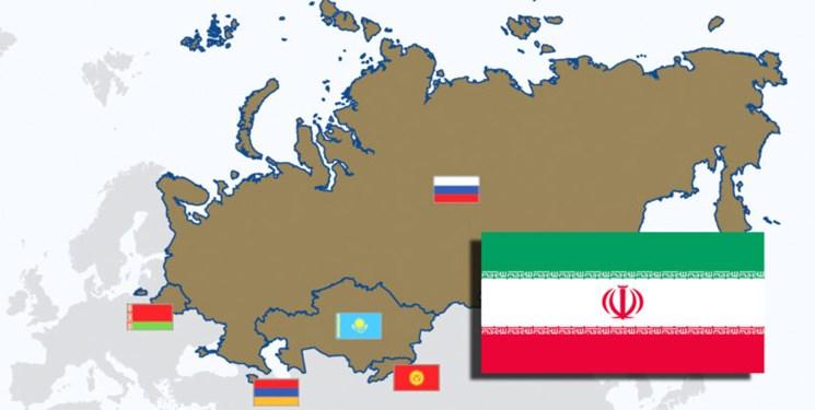 ظرف سه سال باید عضو اتحادیه تجارت آزاد اوراسیا شویم