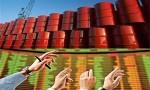 نفت خام  ۶۳ دلاری شرکت ملی نفت