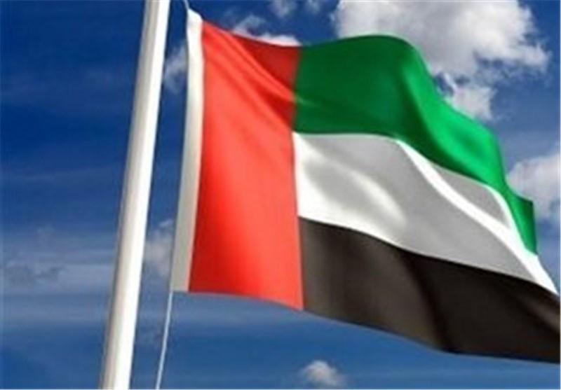 امارات تولید نفت خام خود را پایین میآورد