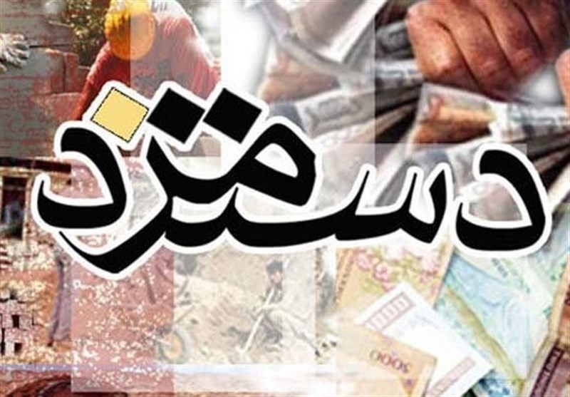 حقوق چه کسانی در سال جدید افزایش مییابد؟ / احتمال افزایش پلکانی حقوق و مالیات