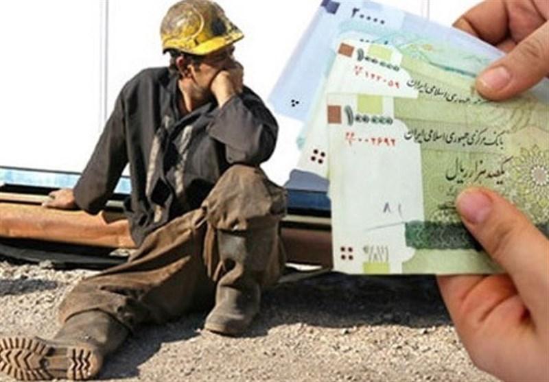 تعیین دستمزد منطقه ای منتفی شد