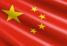 چین تمرکز سرمایهگذاری خود را در آفریقا از نفت به مواد معدنی تغییر میدهد