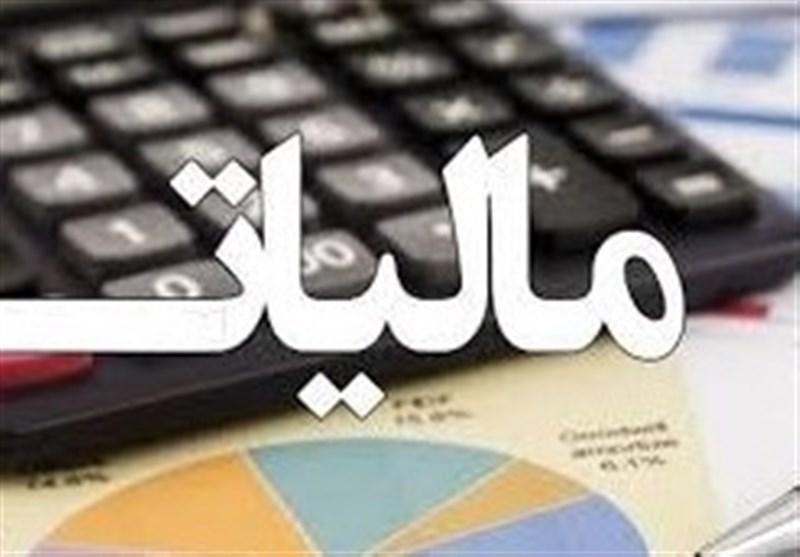 مهلت یک ماهه بازگشت مالیات بر ارزش افزوده صادرات