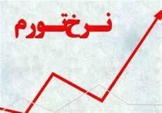 مصوبه تلفیق برای اصلاح رابطه مالی دولت و نفت
