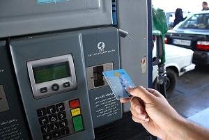 سهمیه ۶۰ لیتر بنزین برای خودروهای شخصی
