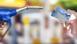 باک خودروها با بنزین چند تومانی پر میشود؟