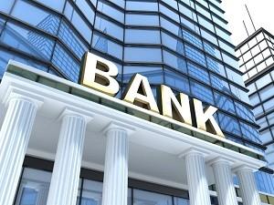 جزئیات فروش سهام بانکهای ادغامی