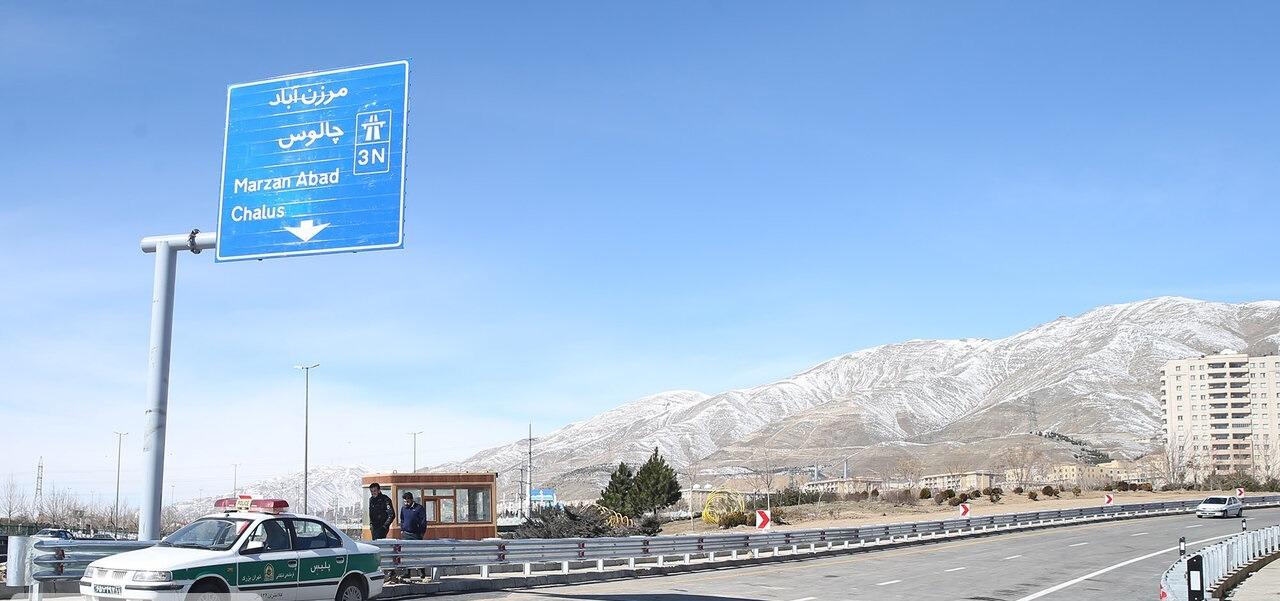 معاون وزیر راه اعلام کرد: کاهش ۱.۵ ساعته مسیر تهران- شمال
