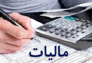 اختلال سامانههای مالیاتی