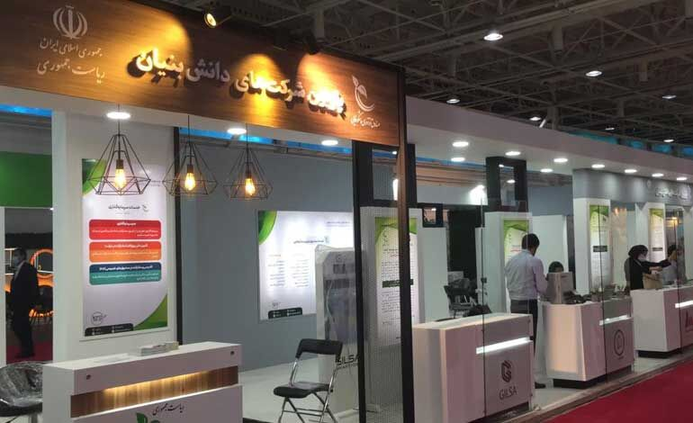 حمایت صندوق نوآوری از حضور مستقل دانش بنیانها در نمایشگاههای کراچی