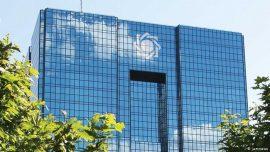 رمزگشایی ازاطلاعیه جدید بانک مرکزی؛ غافلگیری بانکها در بازار شبانه