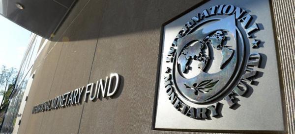 صندوق بینالمللی پول: انتظار تورم ۳۹ درصدی ایران در سال ۱۴۰۰