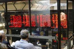 رشد ۱۴۳ درصدی تأمین مالی از طریق بازار سرمایه