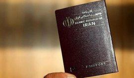 یک توضیح مهم درباره «مالیات بر سفرهای خارجی» در سال آینده