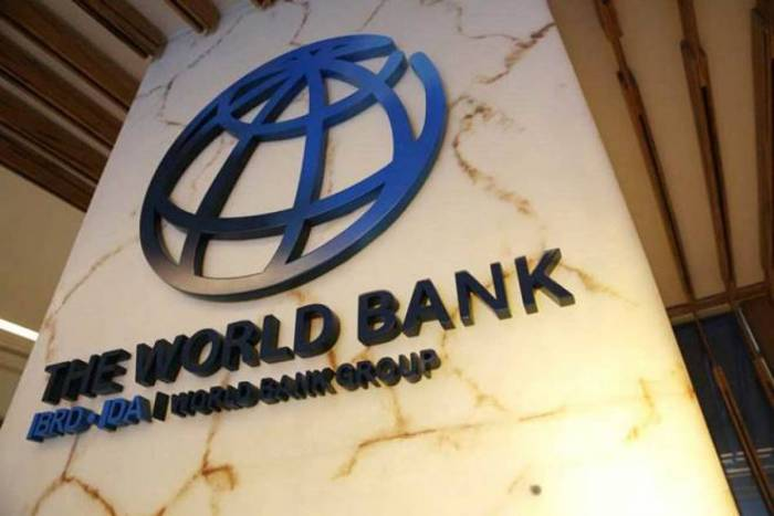 ارزیابی بانک جهانی از رشد اقتصادی ایران