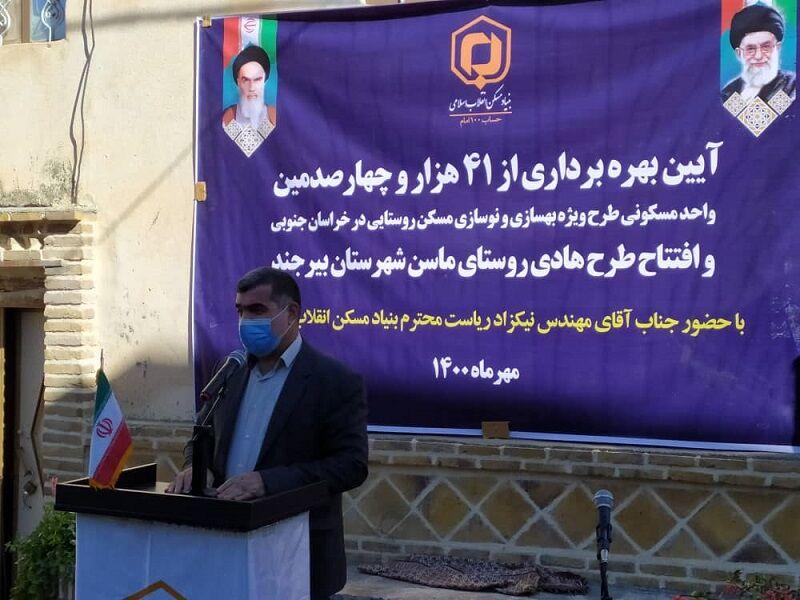 رییس بنیاد مسکن: سالانه طرح هادی ۱۰ درصد روستاهای کشور بازنگری میشود