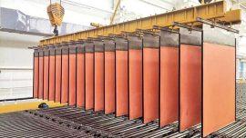 در نیمه نخست ۱۴۰۰؛ بیش از ۱۴۳ هزار تن کاتد مس در کشور تولید شد