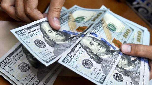 قیمت دلار ۲۴ فروردین ۱۴۰۰ به ۲۴ هزار و ۲۹۲ تومان رسید