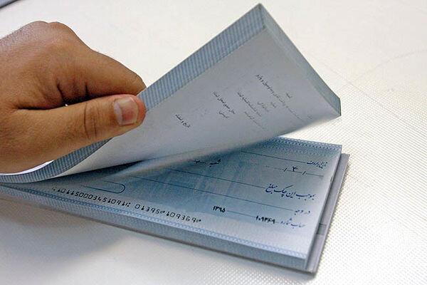 کلیات «لایحه چک» تصویب شد