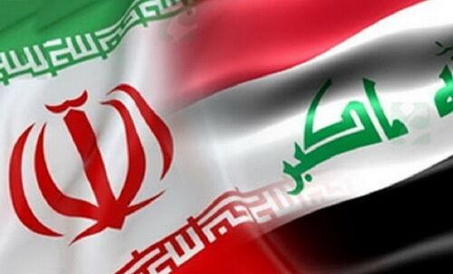 چهارمین کمیسیون مشترک اقتصادی ایران و عراق امروز برگزار می شود